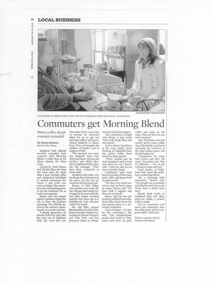 Hp commuters morning blend